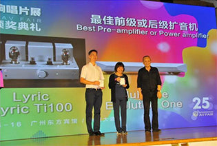 Lyric Ti100 Award for Best amplifier at the Guangzhou Audio Show in China