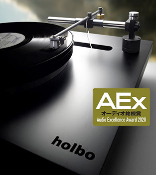 Holbo Airbearing Turntable System received Audio Excellence Award
