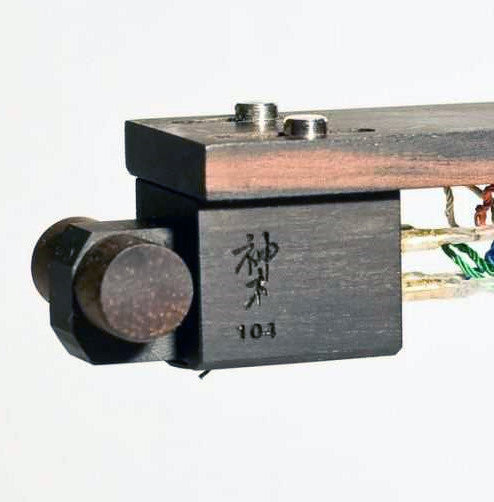 Shun Mook Reference 2 MC Phono Cartridge