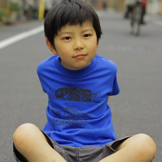 Monocolor Koinobori Kid's T shirt Blue