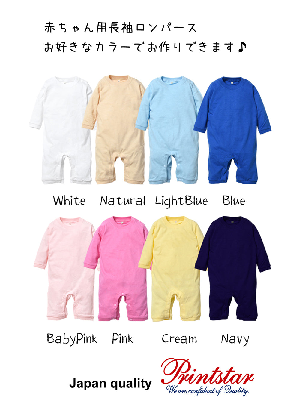 baby-rompers-customcolor-j.jpg