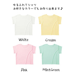 Koinobori Easy-fit Women's T shirt