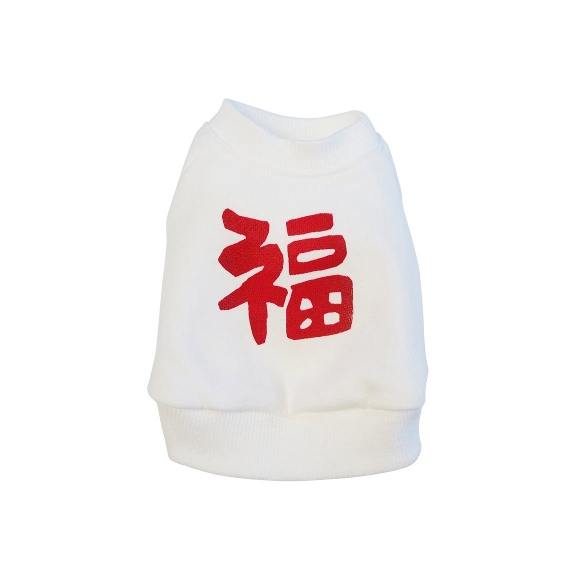 福 FUKU Dog's Sweatshirt White