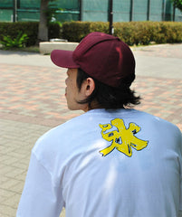 Shaved Ice  Men's T shirt Lemon
