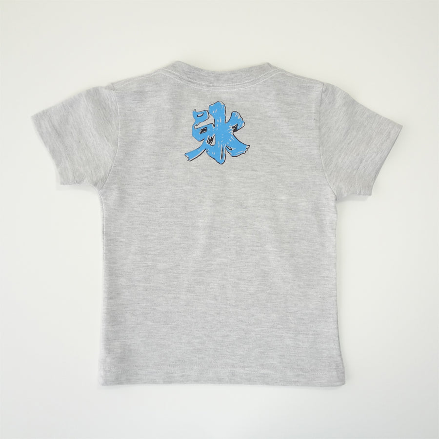 Shaved Ice Kid's T shirt Ash