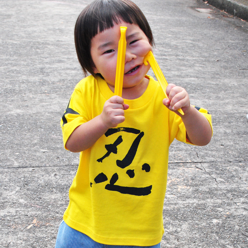 Ninja SHINOBI Kanji-printed Kid's T shirt