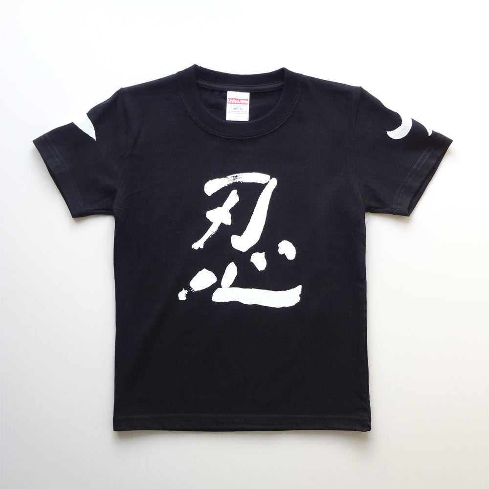 Ninja SHINOBI Kanji-printed Kid's T shirt Black