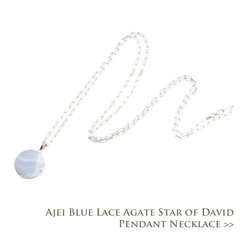 Ajei Blue Lace Agate Star of David Pendant Necklace