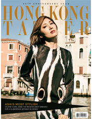 Hong Kong Tatler January 2017