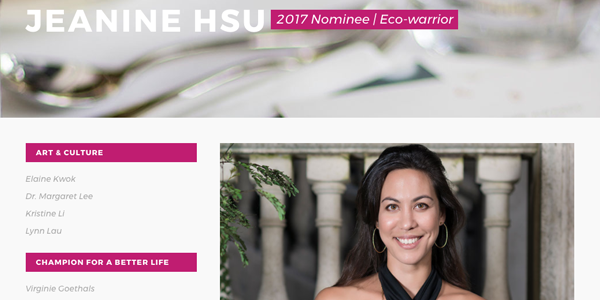 2017 Women of Hope Awards - Eco-Warrior Nominee : Jeanine Hsu