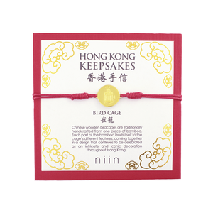 Hong Kong Keepsake- Birdcage (GP)