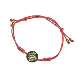 Chinese Zodiac Bracelet - Year of the Dragon