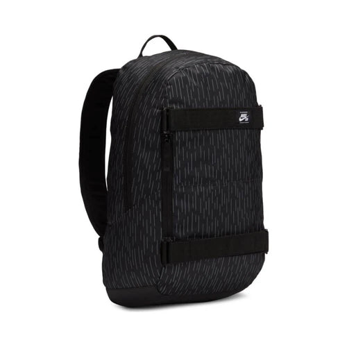 Nike SB Icon Backpack Black Wh