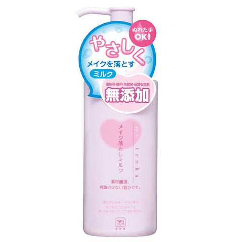 COW STYLE Non Additive Makeup Cleansing Milk 5 fl.oz