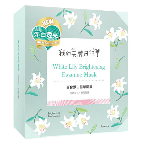 MY BEAUTY DIARY White Lily Brightening Essence Mask