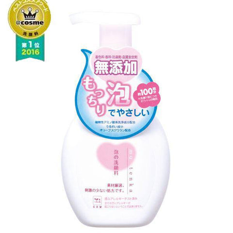 COW STYLE Non Additive Forming Facial Wash 6.76 fl.oz