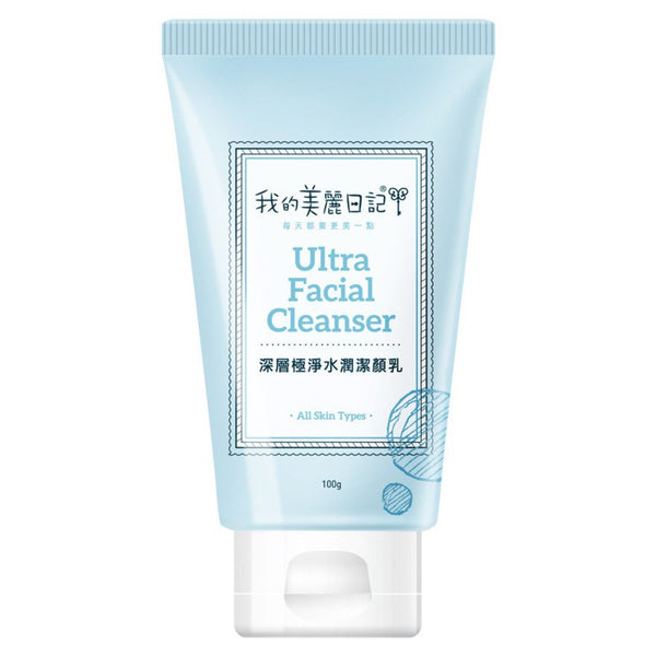 MY BEAUTY DIARY Ultra Facial Cleanser