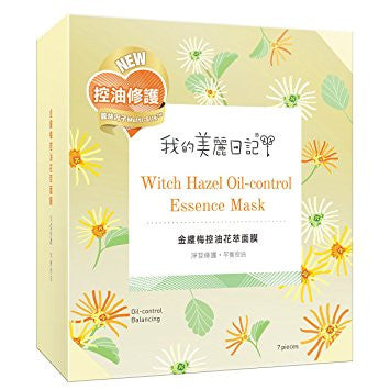 MY BEAUTY DIARY Witeh Hazel Oil-control Essence Mask
