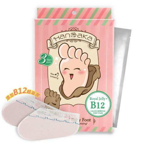 HANAKA B12 Callus Removal Foot Pack