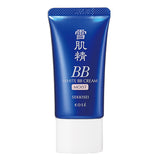 KOSE Sekkisei White BB Cream Moist NO.2 Nature Beige | 高丝雪肌精润白保湿BB霜2号自然色