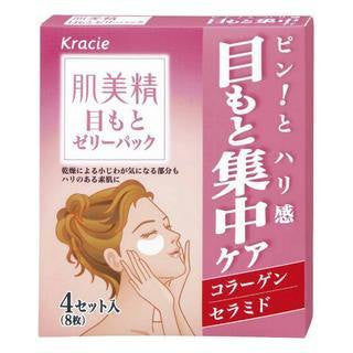 KANEBO KRACIE Hadabisei Eye Zone Jelly Pack (4 pc)