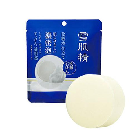 KOSE Sekkisei Facial Essence Soap 120g | 高丝雪肌精晶莹透白洗颜皂120g