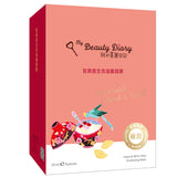 MY BEAUTY DIARY Imperial Bird's Nest Mask Upgraded Version