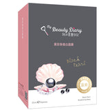 MY BEAUTY DIARY Black Pearl Mask Upgraded Version