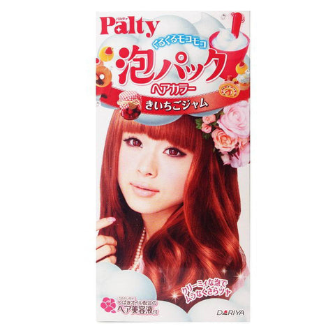 PALTY Bubble Pack Hair Color Raspberry Jam