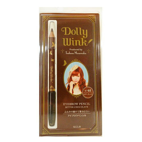 DOLLY WINK Eyebrow Pencil #03 Bitter Chocolate