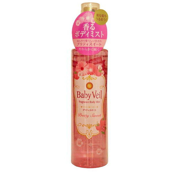 MANDOM Fragrance Body Mist Pretty Sweet