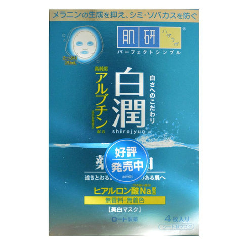 HADA LABO Shiro-jyun Mask(4pc)