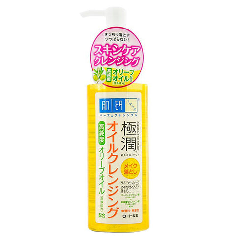 HADA LABO Goku-jyun Makeup Cleansing Oil