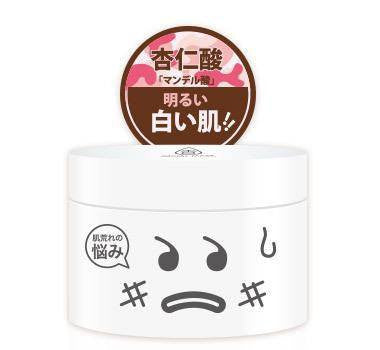 HANAKA Intensive Renewal Facial Mask 250g
