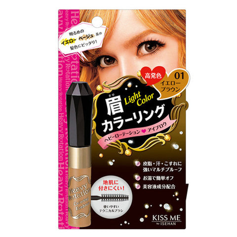 KISS ME Heavy Rotation Coloring Eyebrow 01 Yellow Brown