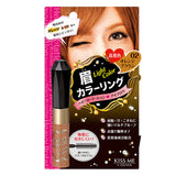 KISS ME Heavy Rotation Coloring Eyebrow 02 Orange Brown