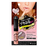 KISS ME Heavy Rotation Pure Color Gloss--04 Shiny Pink