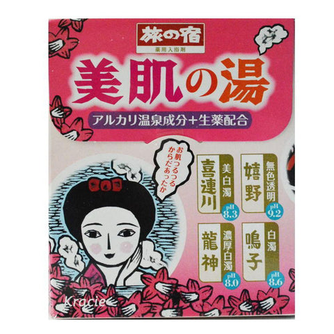 KANEBO KRACIE Bath Salt Beauty Skin Assorted Pack