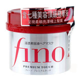 SHISEIDO Fino Hair Essence Mask