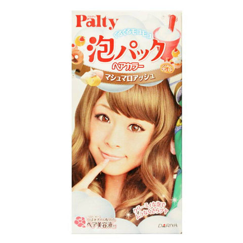 PALTY Bubble Pack Hair Color Marshmallow Ash