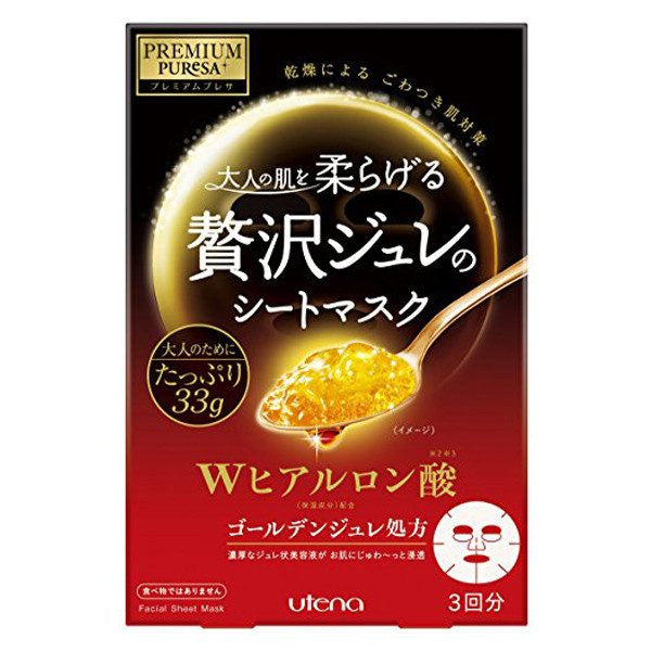 UTENA Golden Gel Mask Hyaluronic Acid