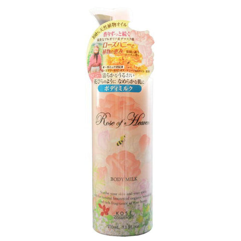 KOSE Rose of Heaven Body Milk
