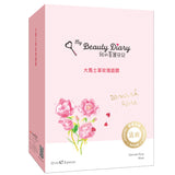 MY BEAUTY DIARY Damask Rose Mask Upgraded Version