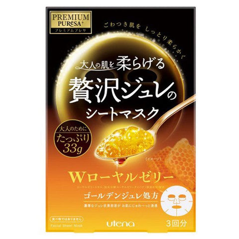 UTENA Golden Gel Mask Royal Jelly