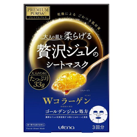 UTENA Golden Gel Mask  Collagen