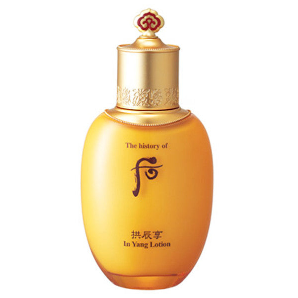The HISTORY OF WHOO Gongjinhyang In Yang Lotion