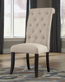 Tripton Dining Upholstered Side Chairs (Set of 2)