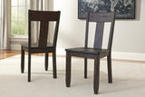 Trudell Dining Room Side Chair (2 chairs)