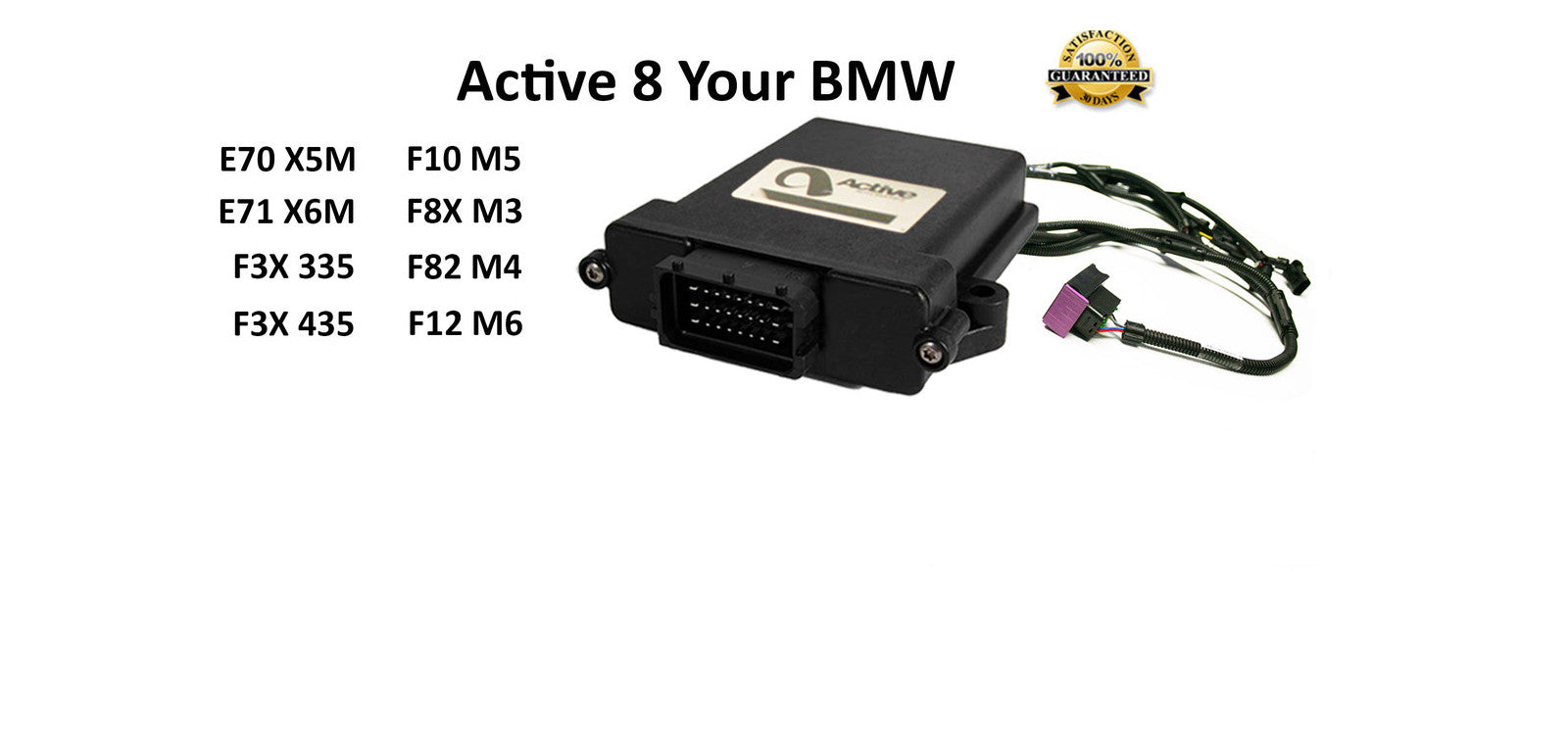 active autowerke active-8 performance bmw tuning module
