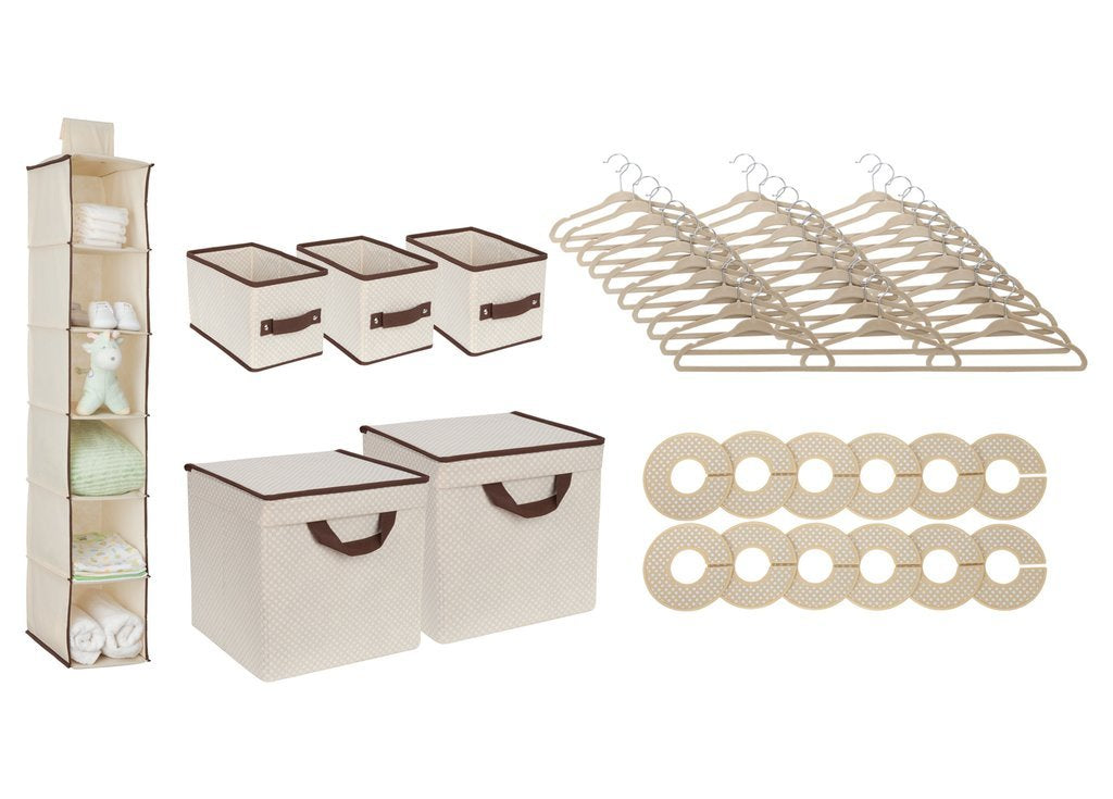 48 Piece Nursery Storage Set (Beige) - bundle